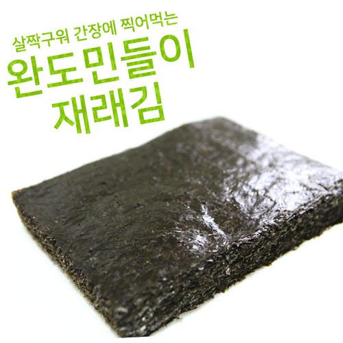 [남도맛해] 재래김 100장겨울햇김/완도김/마른김/옛날김/과메기김